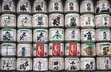sake-barrels-2559608_1280 (1)