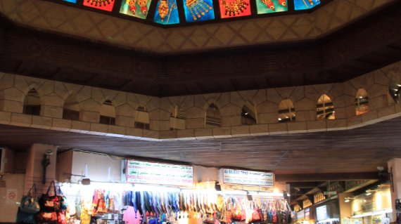 Oma_Muscat_Souk1_EE