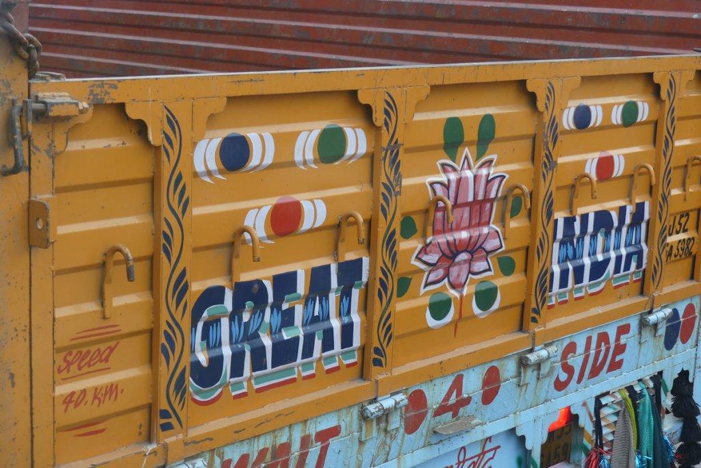 P1020063 1024x684 - Farbenfrohes Indien - Reisebericht zu unserer Rundreise